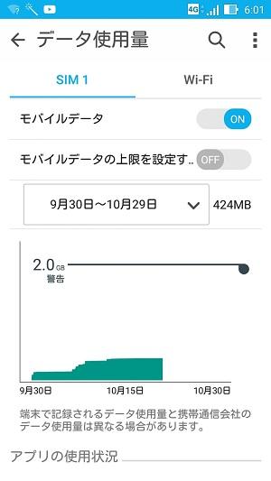 f:id:tonashiba:20161020060343j:plain