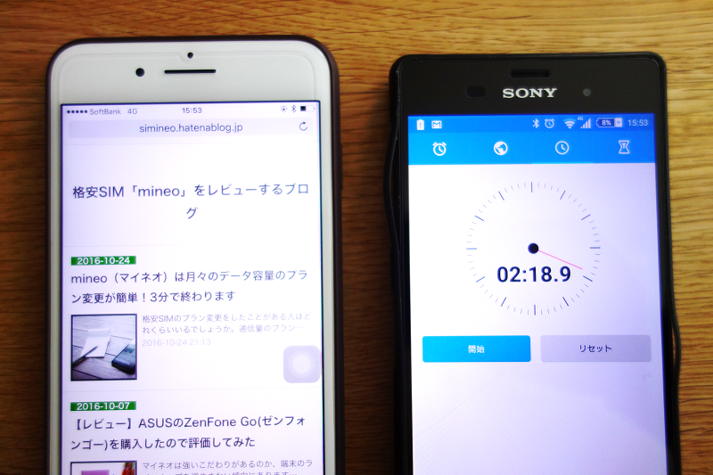 f:id:tonashiba:20161029204605p:plain