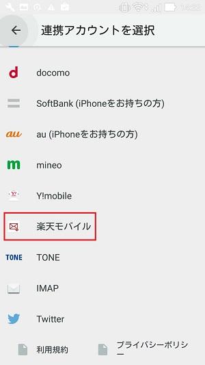 f:id:tonashiba:20161030203428j:plain