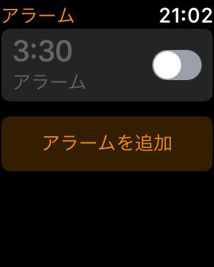 f:id:tonashiba:20161030214148p:plain