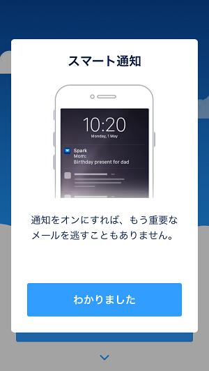 f:id:tonashiba:20161101222735p:plain
