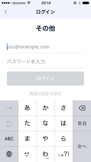 f:id:tonashiba:20161101222823p:plain