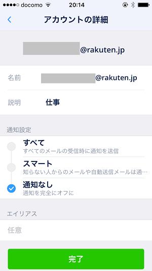 f:id:tonashiba:20161101222924p:plain