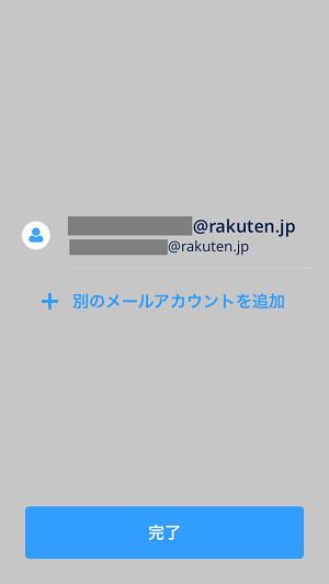 f:id:tonashiba:20161101223026p:plain