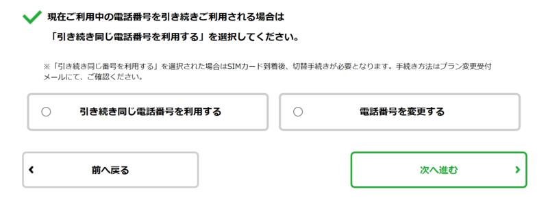 f:id:tonashiba:20161104114516p:plain