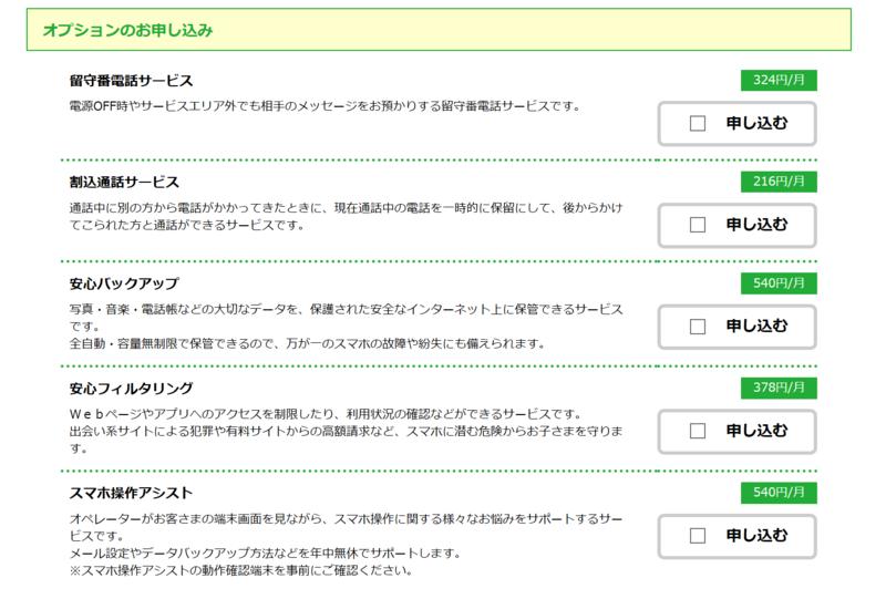 f:id:tonashiba:20161104114517p:plain