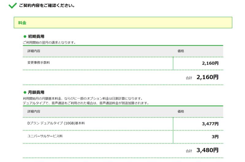 f:id:tonashiba:20161104114518p:plain