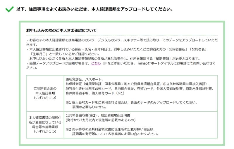 f:id:tonashiba:20161104114519p:plain