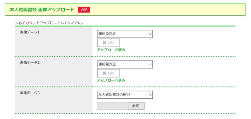 f:id:tonashiba:20161104114520p:plain