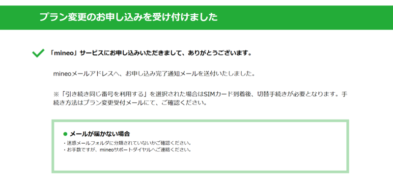 f:id:tonashiba:20161104114522p:plain