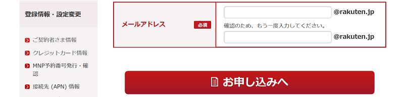 f:id:tonashiba:20161108222615p:plain