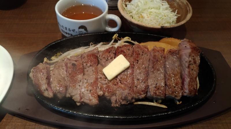 f:id:tonashiba:20161120151807j:plain