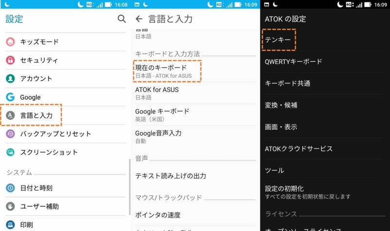 f:id:tonashiba:20161120151812j:plain