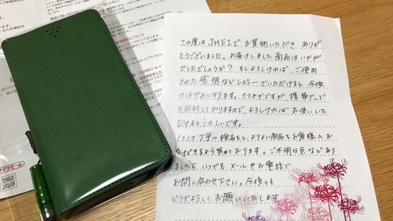 f:id:tonashiba:20161123145917j:plain