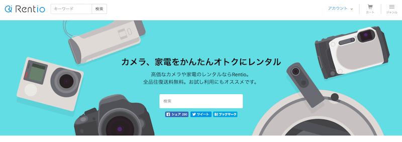 f:id:tonashiba:20170426162202p:plain