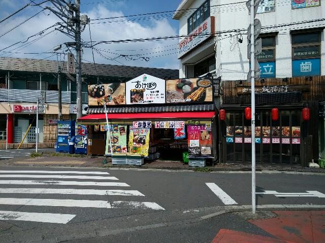f:id:tonburioyaji:20160804114053j:image