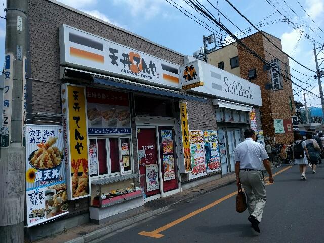 f:id:tonburioyaji:20160804114752j:image