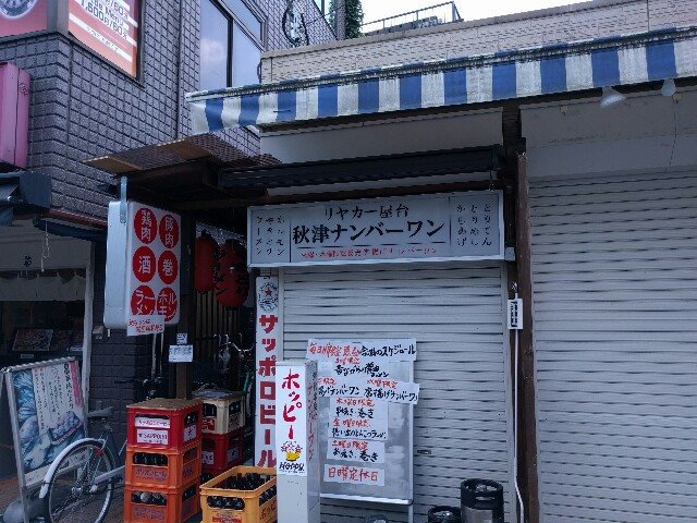 f:id:tonburioyaji:20160804114832j:image