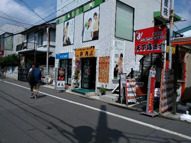 f:id:tonburioyaji:20160804165847j:image