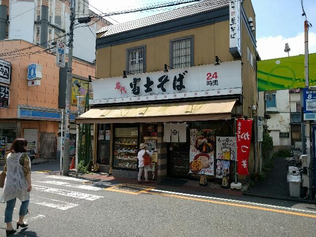 f:id:tonburioyaji:20160804170203j:image
