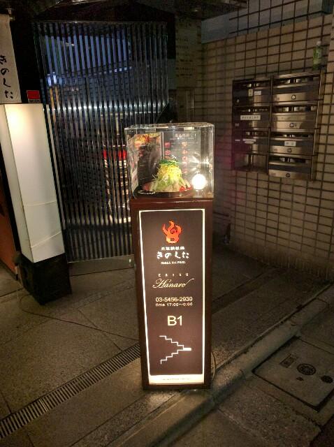 f:id:tonburioyaji:20160810135341j:image