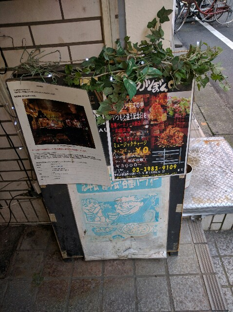 f:id:tonburioyaji:20160812113847j:image