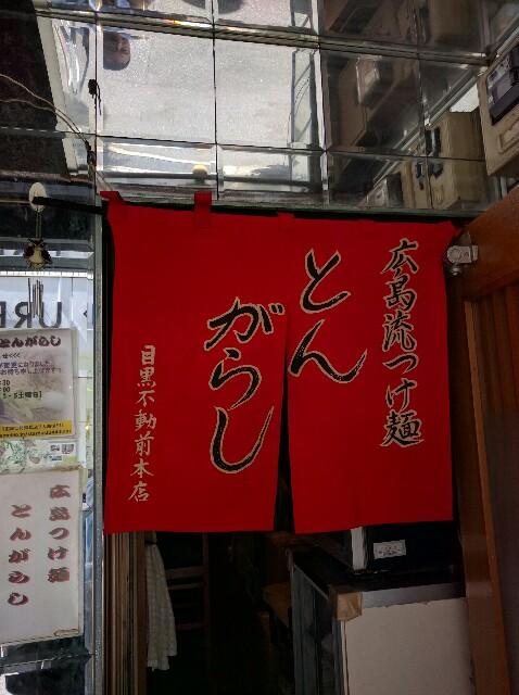 f:id:tonburioyaji:20160902070852j:image