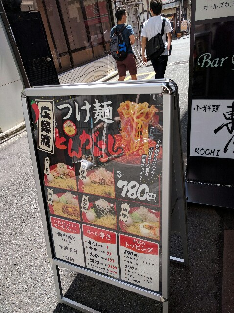 f:id:tonburioyaji:20160902070904j:image