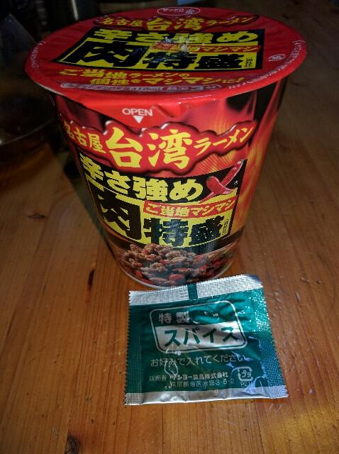 f:id:tonburioyaji:20160918122507j:image