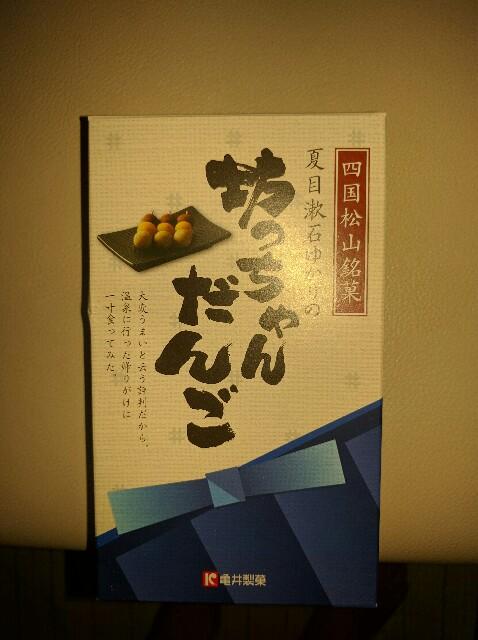 f:id:tonburioyaji:20160918133142j:image