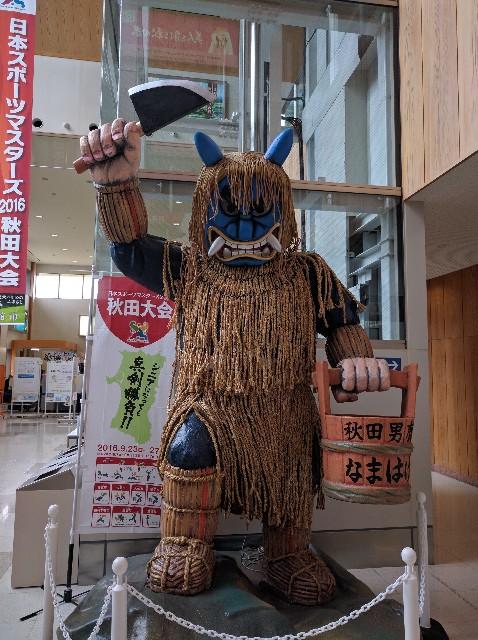 f:id:tonburioyaji:20160920185823j:image