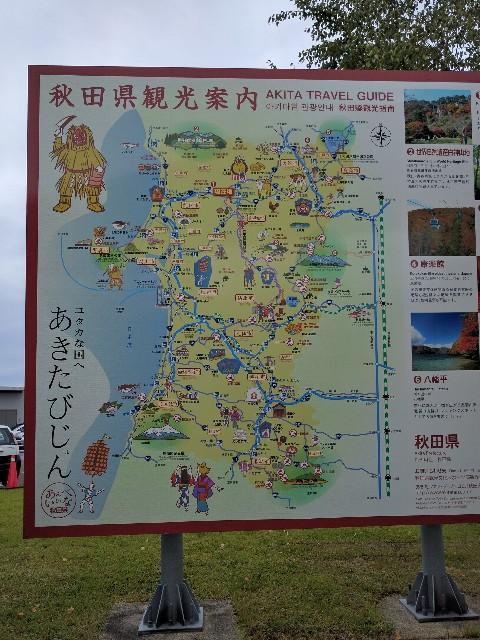 f:id:tonburioyaji:20160920190036j:image