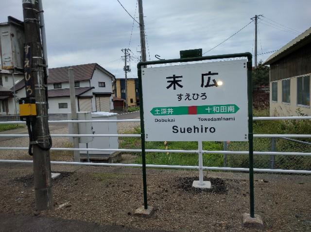 f:id:tonburioyaji:20160920194830j:image