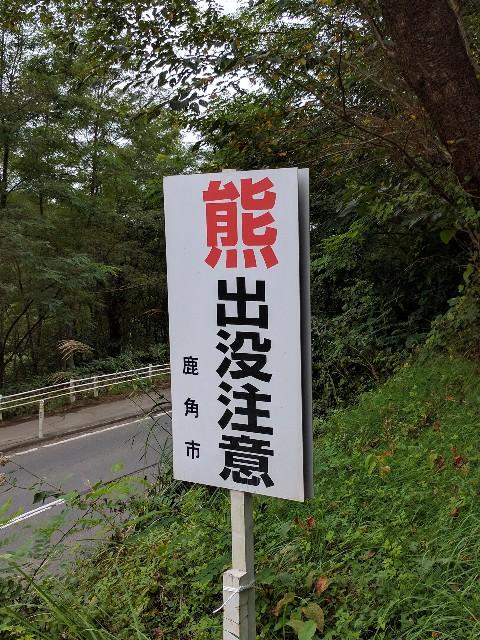 f:id:tonburioyaji:20160920195157j:image