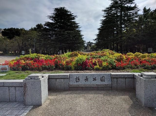 f:id:tonburioyaji:20160930194331j:image