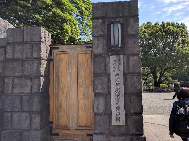 f:id:tonburioyaji:20161007214042j:image