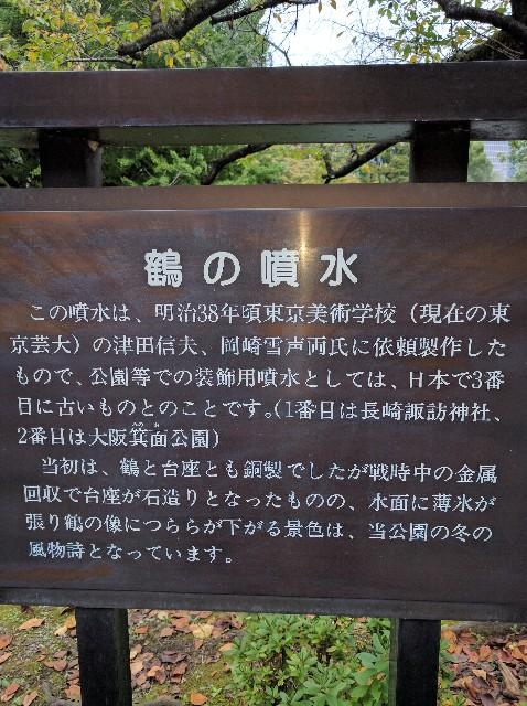 f:id:tonburioyaji:20161013121244j:image