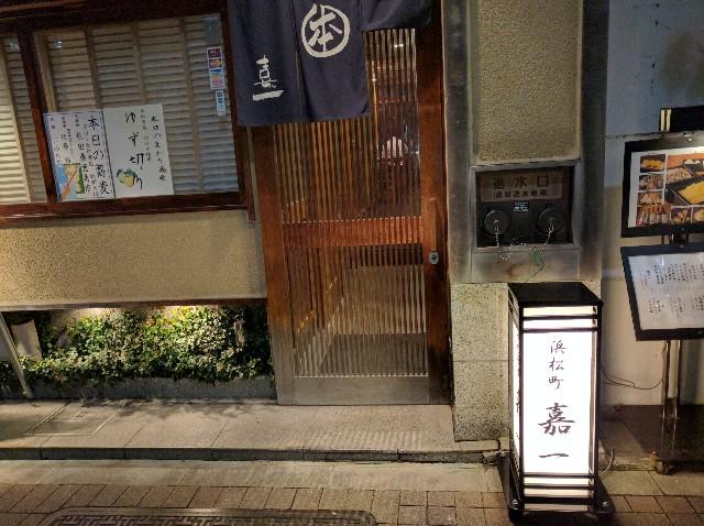 f:id:tonburioyaji:20161018210604j:image