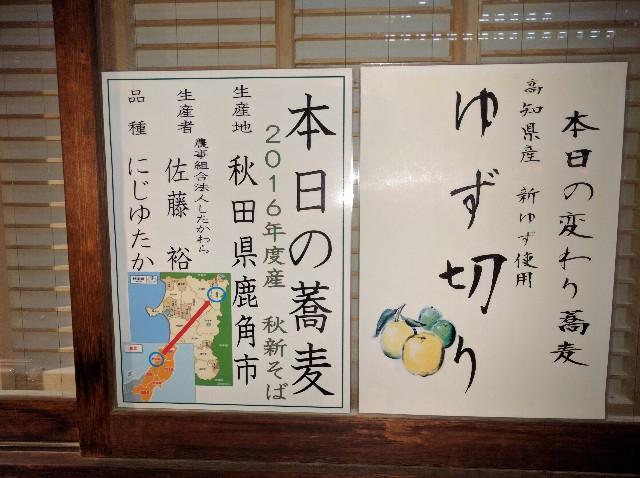 f:id:tonburioyaji:20161018211421j:image