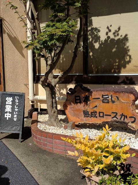 f:id:tonburioyaji:20161020224550j:image