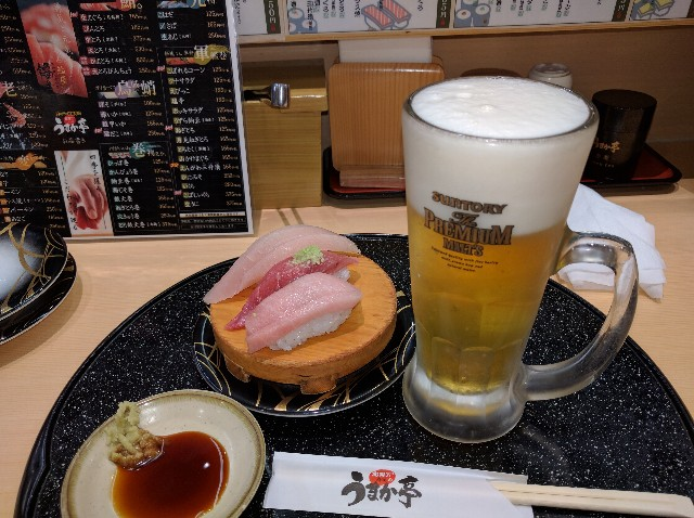 f:id:tonburioyaji:20161020225158j:image