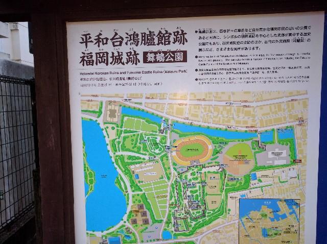 f:id:tonburioyaji:20161026075524j:image