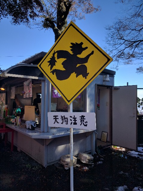 f:id:tonburioyaji:20161125170702j:image