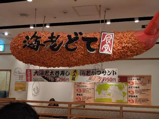 f:id:tonburioyaji:20161201221806j:image