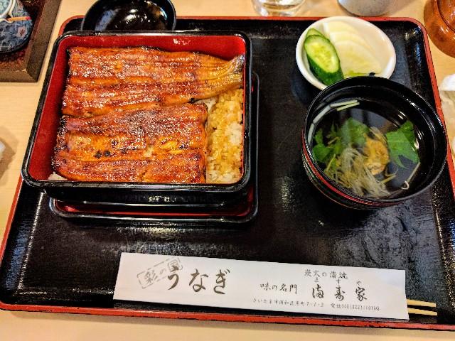 f:id:tonburioyaji:20170108130356j:image