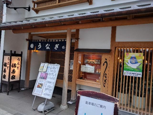 f:id:tonburioyaji:20170108135718j:image