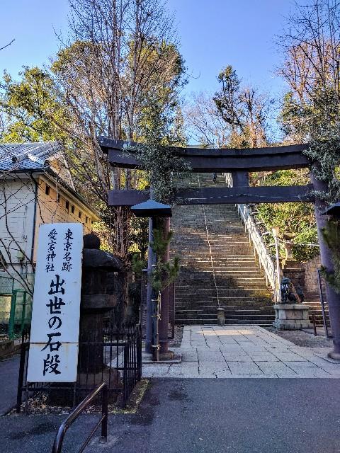 f:id:tonburioyaji:20170110184630j:image