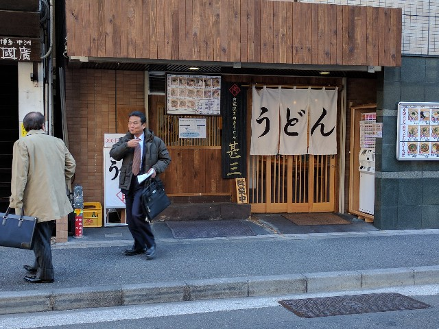 f:id:tonburioyaji:20170116123724j:image