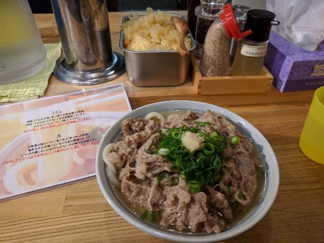 f:id:tonburioyaji:20170116123950j:image