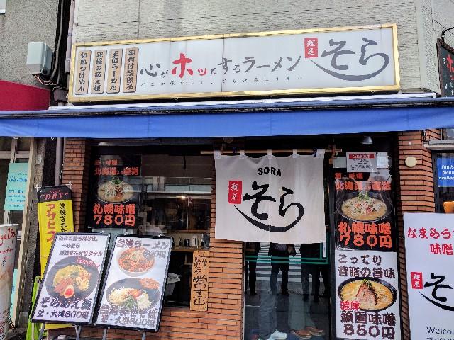 f:id:tonburioyaji:20170123133951j:image
